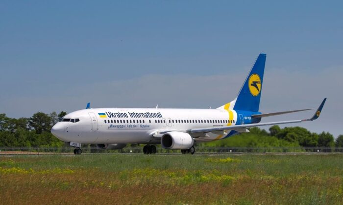 Photo taken on May 26, 2018, showing the actual Ukrainian Boeing 737-800 UR-PSR plane that crashed on Jan. 8, 2020, on the outskirts of Tehran, Iran. This Ukrainian airplane carrying 176 people crashed shortly after takeoff from Tehran's main airport, killing all onboard, Iranian state TV and officials inUkrainesaid. (AP Photo/Oleg Belyakov)