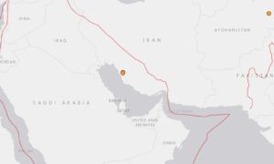 Two Earthquakes Hit Iran 'Close to Nuclear Power Plant'