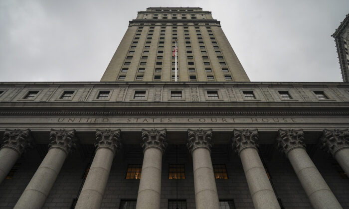 The Thurgood Marshall United States Courthouse, which hears cases from the United States District Court for the Southern District of New York and United States Court of Appeals for the Second Circuit, stands in Lower Manhattan, New York City, on Jan. 18, 2019. (Drew Angerer/Getty Images)