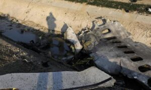US Officials Confident Iran Shot Down Ukrainian Passenger Jet: Reports