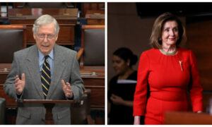 McConnell Backs Senate Resolution That Could Dismiss Impeachment Articles