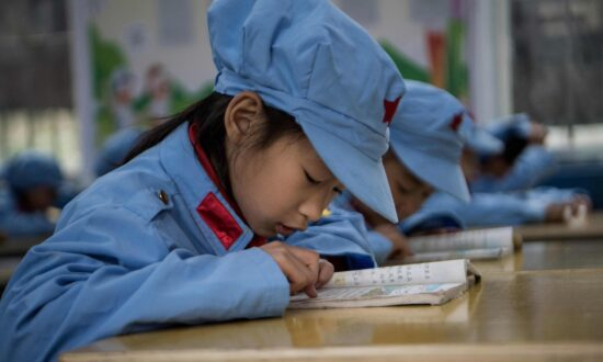 Beijing Bans 'Foreign Teaching Materials' From Schools