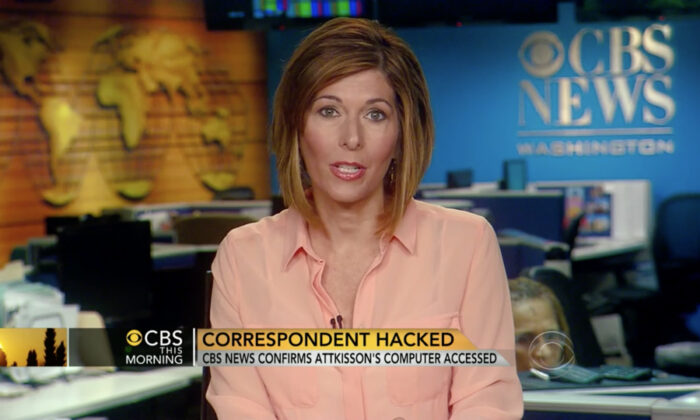 CBS News investigative reporter Sharyl Attkisson discusses the hack of her computer on 'CBS This Morning' on June 17, 2013. (Screenshot/CBS)