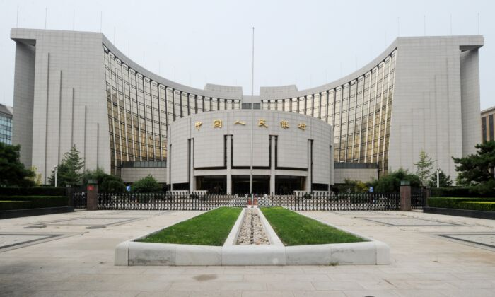 The headquarters of the People's Bank of China (PBC or PBOC), the Chinese central bank, in Beijing on Aug. 7, 2011.  (Mark Ralston/AFP via Getty Images)