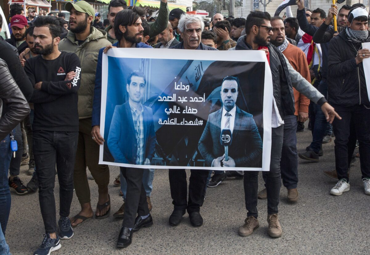 Iraqi Forces Raid Iranian-Backed Militia's HQ Near Baghdad