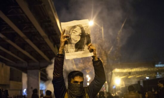 Iran Regime Suppresses Protesters Demanding Justice for Flight 752 and End to Regime
