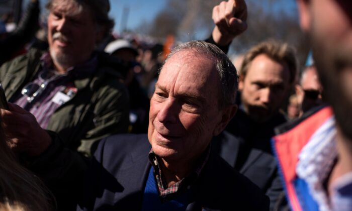 Democratic presidential candidate Mike Bloomberg meets with supporters at Central Machine Works in Austin, Texas on Jan. 11, 2020. (Mark Felix / AFP via Getty Images)