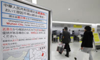 Second Person Dies From New Viral Pneumonia in China as Japan Confirms First Case
