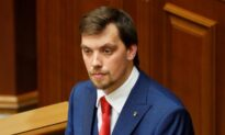 Ukrainian PM Offers to Quit After Tape Suggests He Criticized President