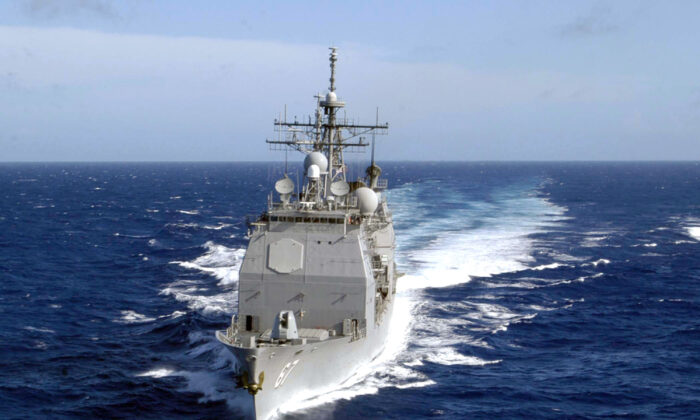The guided missile cruiser USS Shiloh (CG 67) is underway in the waters of Western Pacific Ocean on Dec. 21, 2004. (Patrick M. Bonafede/U.S. Navy via Getty Images)