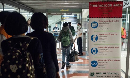 Three US Airports to Screen Passengers for Pneumonia Virus From China
