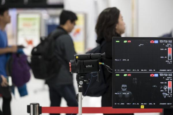 Health Screenings In Japan For China's Wuhan Pneumonia