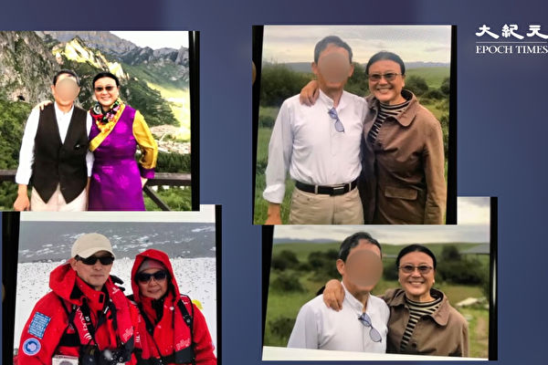 Ma Li, female, former deputy editor-in-chief of China's government mouthpiece People's Daily,  was recently accused of corruption, taking bribes and homewrecking. These photos, showing Ma and Zhou's father in different places, were found in Zhou's father's WeChat account. (Courtesy of Mr. Zhou)