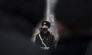 China in Focus (Nov. 20): Wealthy Entrepreneur Sentenced to 20 Years in Prison