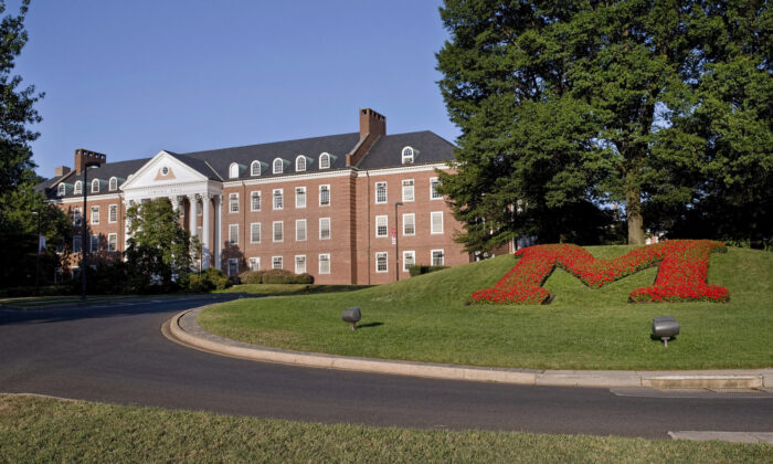 University of Maryland campus in College Park, Md. (W. Scott McGill/Shutterstock)