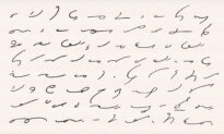 This Writing System Was Invented to Make Note-taking an Easier Task