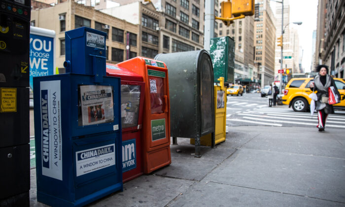 A paid China Daily newspaper box is with other free daily papers in Midtown Manhattan on Dec. 6, 2017. (Benjamin Chasteen/The Epoch Times)