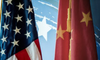 American Exceptionalism Versus the People's Republic of China