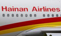 Hainan Airlines to Halt Prague Flights From March: Czech Authorities