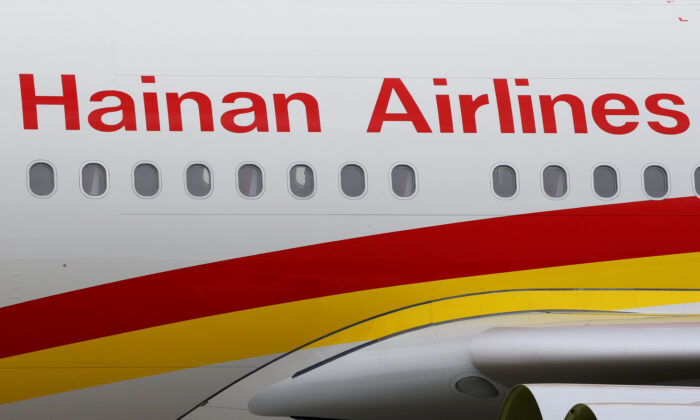 Hainan Airlines Airbus commercial passenger aircraft is pictured in Colomiers near Toulouse, France, on Nov. 26, 2018. (Regis Duvignau/Reuters)