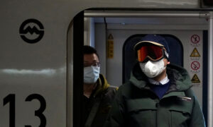 Passengers Screened at Boston Airport for China Virus