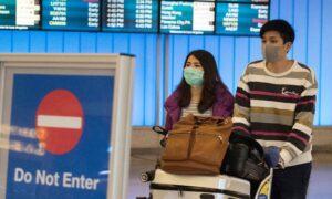 Texas Officials Investigating Suspected Case of Coronavirus