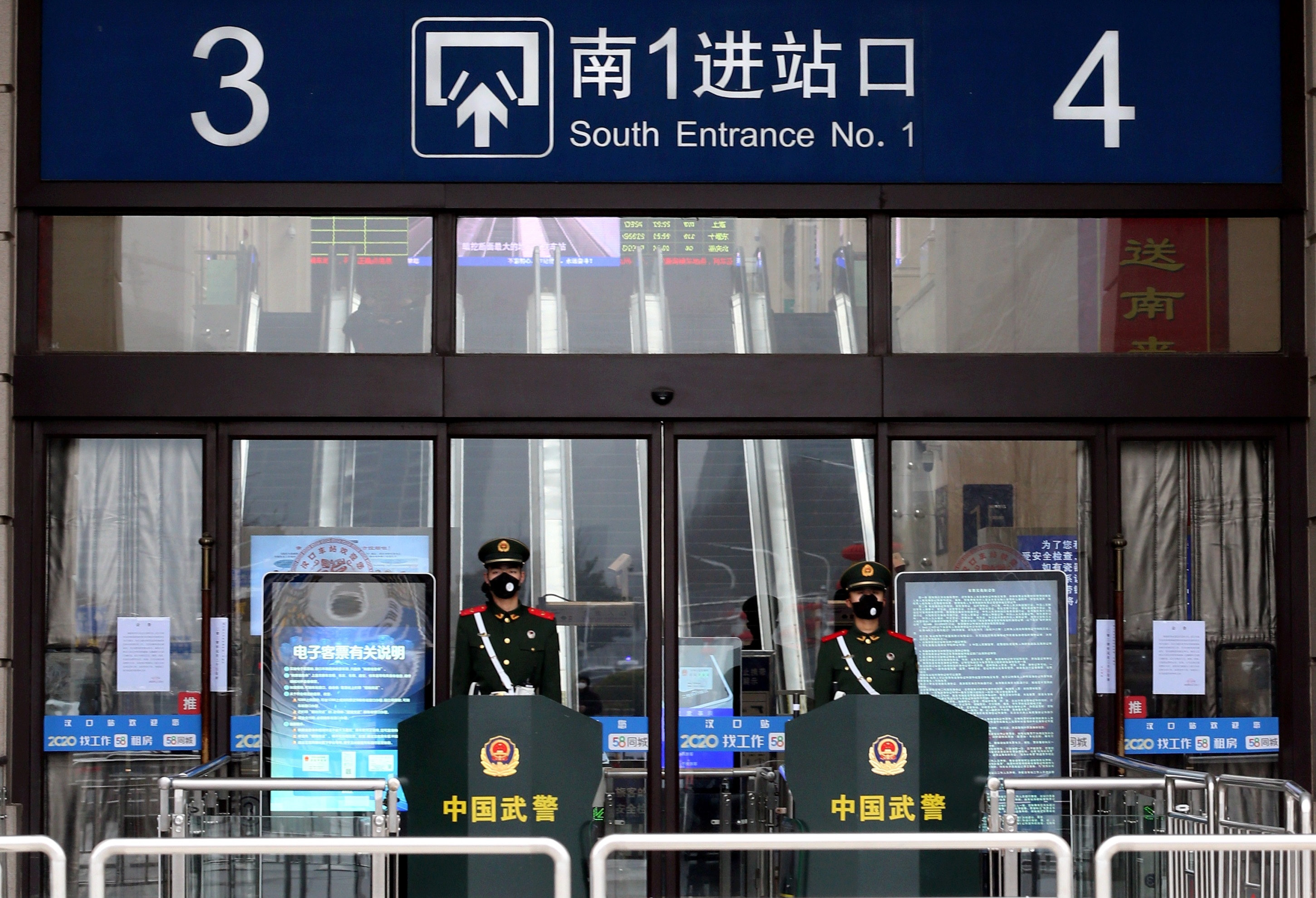US to Evacuate Consulate Staff, Some Citizens From Wuhan