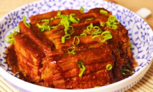 Steamed Pork Belly With Taro, a Dish to Impress