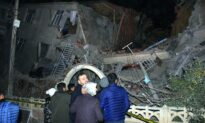 Strong 6.7 Magnitude Earthquake Hits Eastern Turkey, 14 Dead