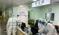 Second US Case of Coronavirus Confirmed