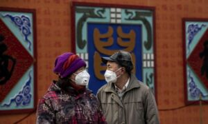 China Desperate to Contain Coronavirus With More Travel Restrictions, Regulations