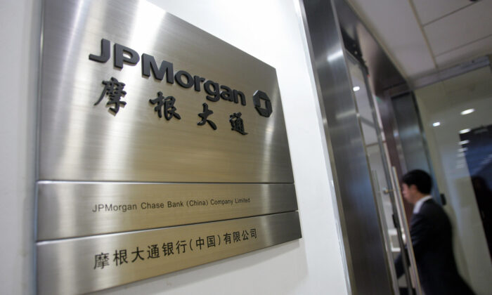 The office of the locally incorporated JPMorgan Chase Bank on Oct. 11, 2007, in Beijing. (STR/AFP via Getty Images)