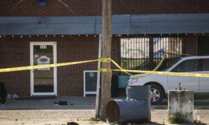Coroner: 2 Dead, 7 Injured in South Carolina Bar Shooting