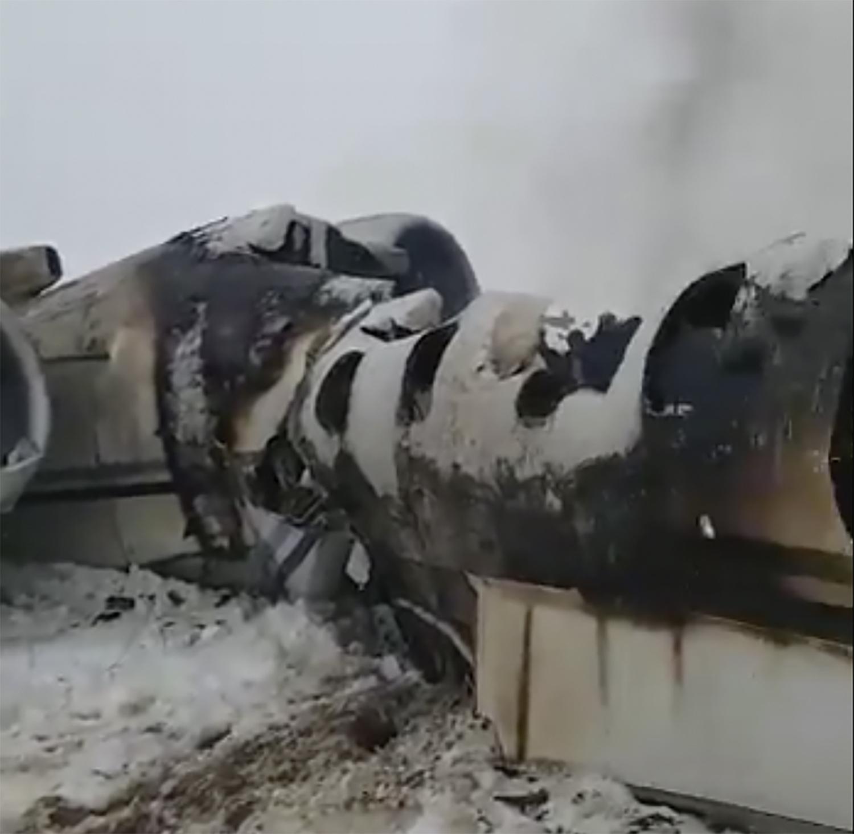 Afghanistan Plane Crash