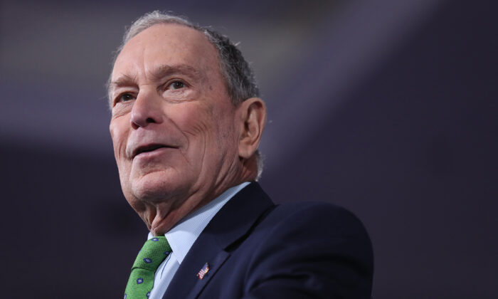 "Democratic presidential candidate former New York City Mayor Mike Bloomberg speaks during a ""United for Mike,"" event held at the Aventura Turnberry Jewish Center and Tauber Academy Social Hall in Aventura, Fla., on Jan. 26, 2020.  (Joe Raedle/Getty Images)"