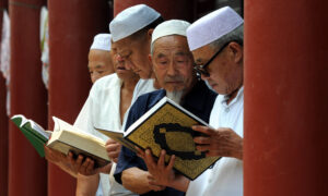 China Writes Its Own Bible and Quran
