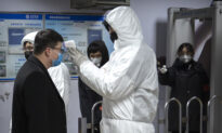Virginia Investigating 3 Possible Cases of New Coronavirus