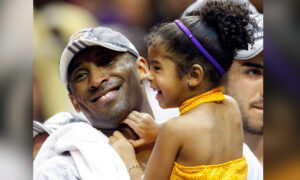 Kobe Bryant Helicopter Had No Black Box, Says NTSB