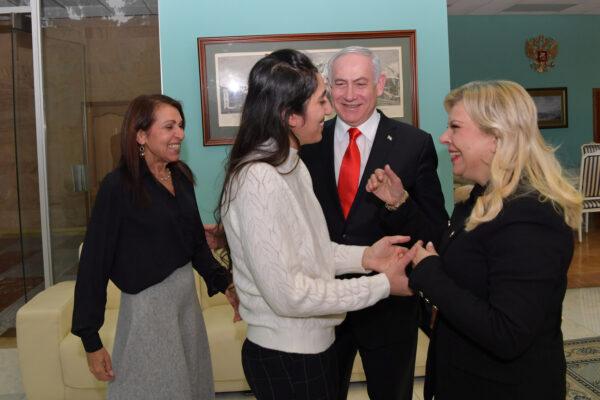 Israeli-Prime-Minister-Benjamin-Netanyahu-His-Wife-Naama-Issachar