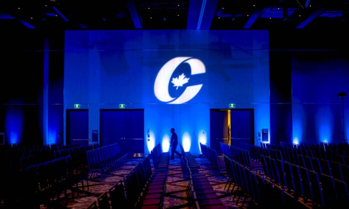 The Conservative Party logo is seen before the opening of the party's national convention in Halifax on Aug. 23, 2018. (The Canadian Press/Darren Calabrese)