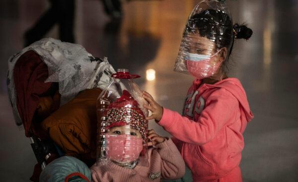 mask children virus