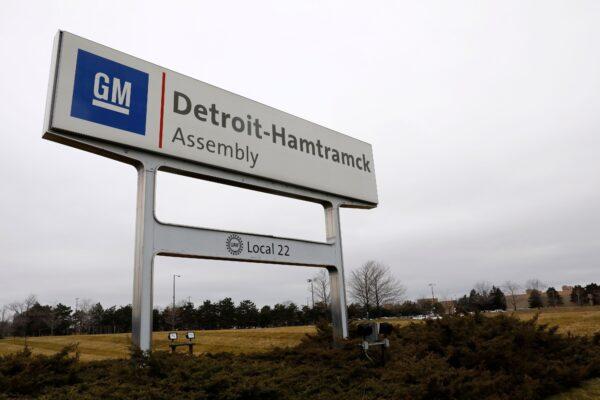 General-Motors-Detroit