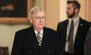 Senate Votes Down Witnesses, Sets Vote on Impeachment Articles For Feb. 5