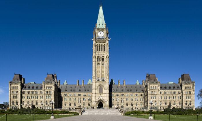 The Canadian Parliament in Ottawa in a file photo. (Saffron Blaze via Mackenzie.co)