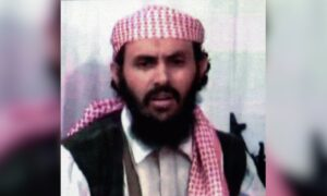 Al-Qaeda Confirms Death of AQAP Leader Qassim Al-Raymi: Site Intelligence Group