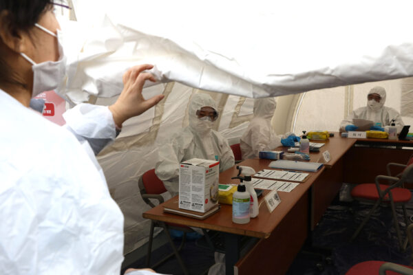 Concern In South Korea As Mystery Virus Spreads