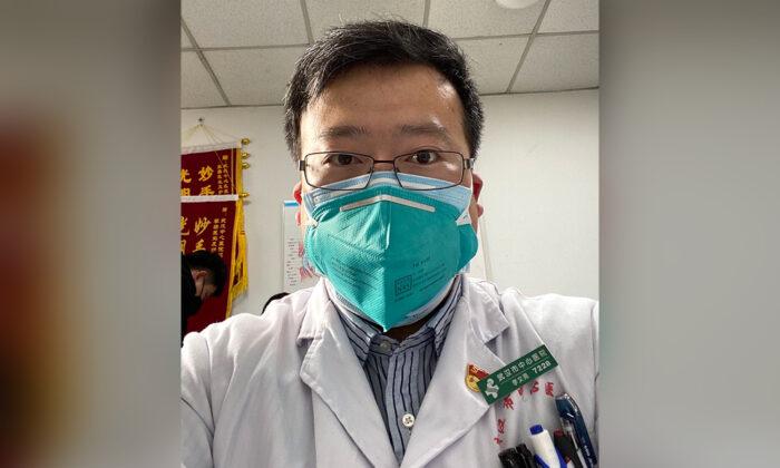 Li Wenliang. (Courtesy of Li Wenliang)