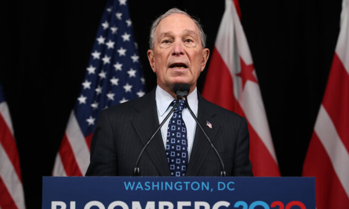 Democratic presidential candidate, former New York City Mayor Michael Bloomberg speaks about affordable housing during a campaign event where he received an endorsement from District of Columbia Mayor Muriel Bowser in Washington on Jan. 30, 2020.  Mark Wilson/Getty Images
