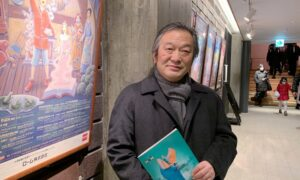 'Shen Yun Is a Great, Pioneering Work,' Japanese Board Director Says