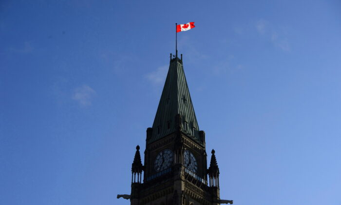 The Peace Tower on Parliament Hill in Ottawa in a file photo.  (The Canadian Press/Sean Kilpatrick)